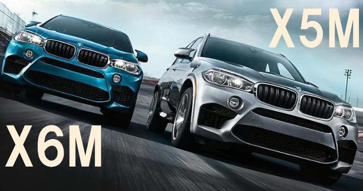 新型 BMW X5M X6M グレード別情報・値引き額・最安値